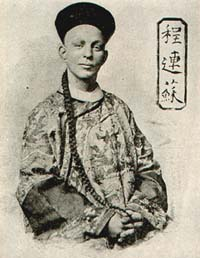 Chung Ling Soo